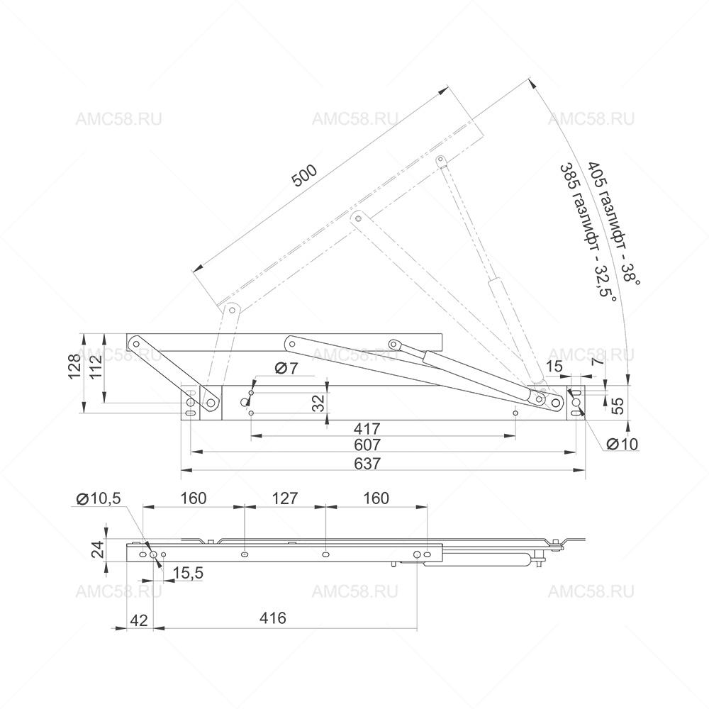 Механизм трансформации №490 схема 1